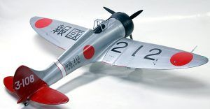 Mitsubishi A5M, 1/4 scale Parts Set